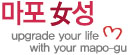 마포여성 upgrade your life with your mapo-gu